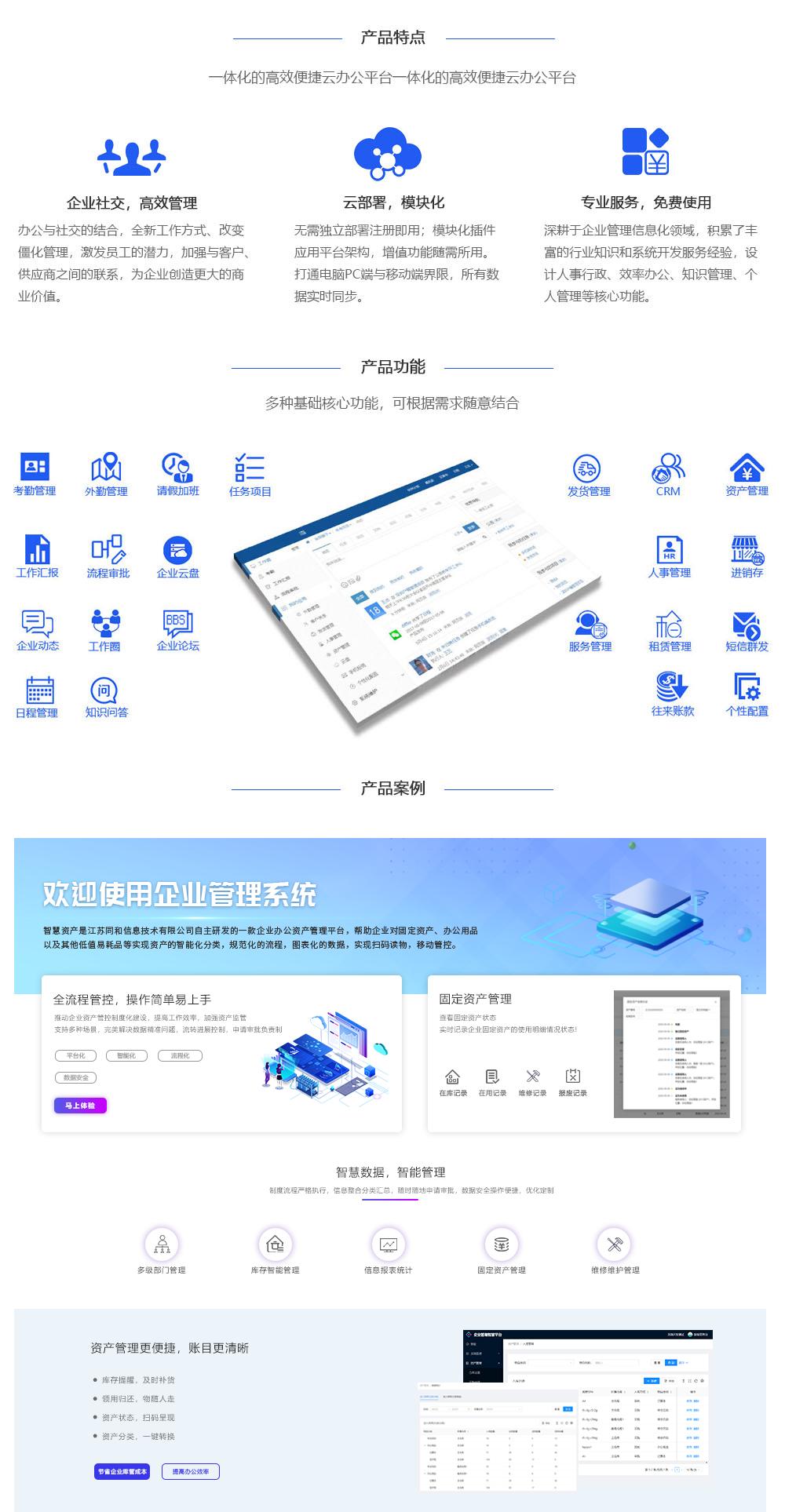 乐鱼app下载管理系统.png
